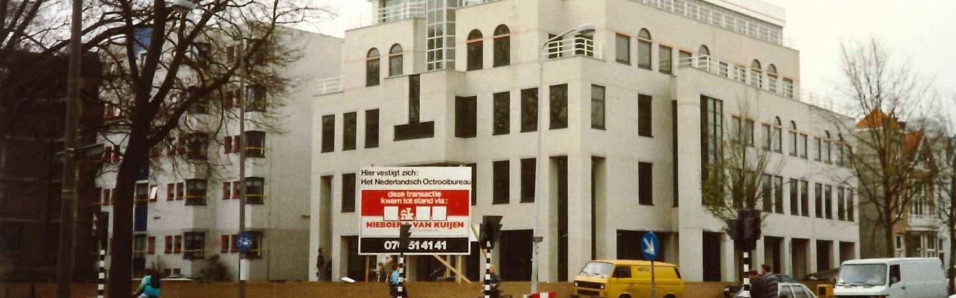 old NLO building 1989