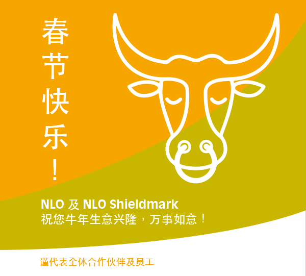 simplified chinese - year of the ox