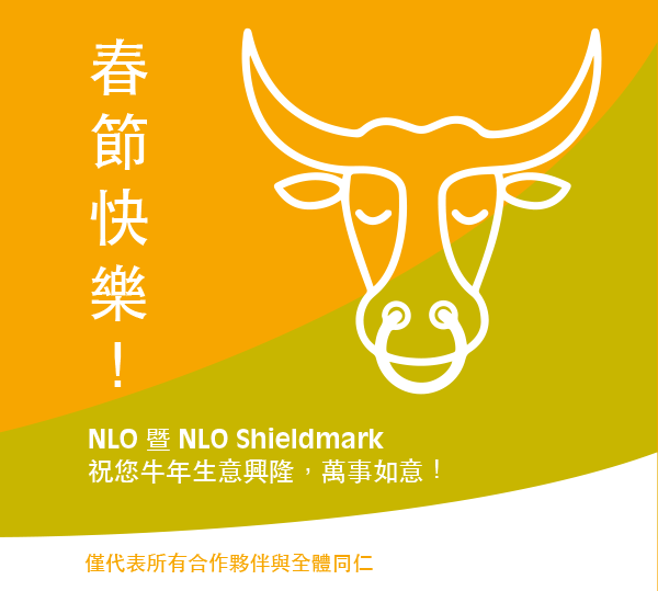 Traditional - chinese new year- year of the ox